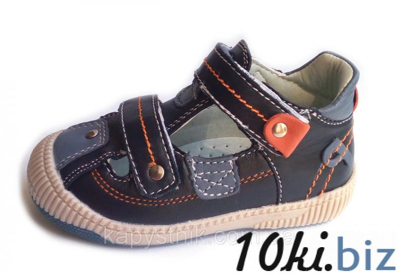 Босоножки, сандалии кожаные для мальчика р.19-24 ТМ Clibee (Польша), цена фото купить в Киеве. Раздел Летняя детская и подростковая обувь