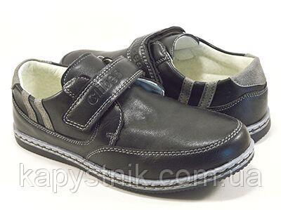 Туфли школьные для мальчика р.32-37 ТМ Clibee P115 black