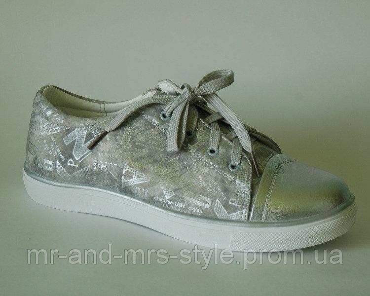 Туфли ТОМ.М арт.0223H grey-silver, 36, 23.5