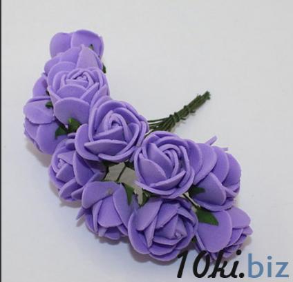 Розочки латексные  2,3 - 2,5 см.  Сиреневого  цвета.  упаковка  12  цветочков . Искусственные цветы и растения, композиции, топиарии в Украине