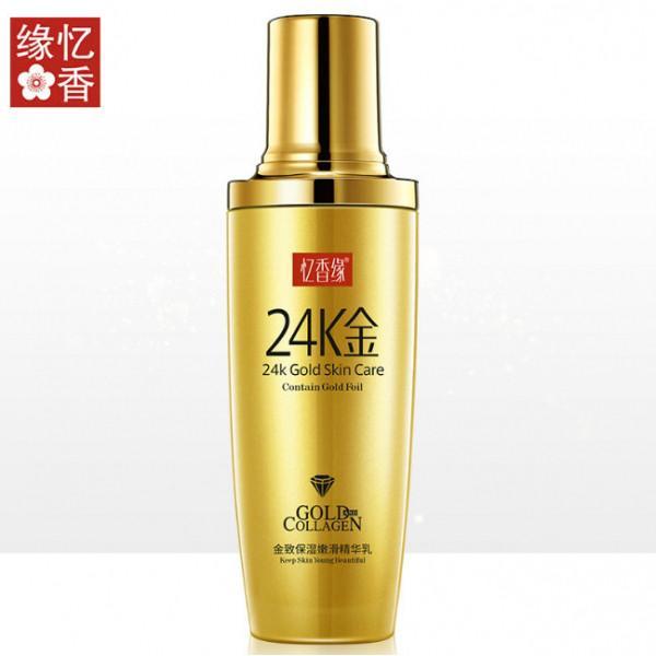 Эмульсия для лица с коллоидным золотом 24K Gold Skin Care