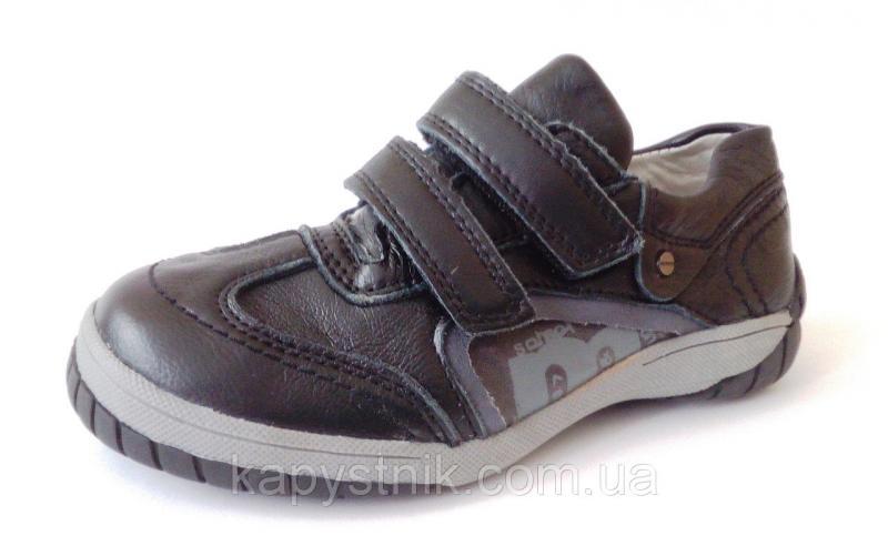 Туфли, мокасины кожаные для мальчика р.30 ТМ VinnyBear HL002 Black
