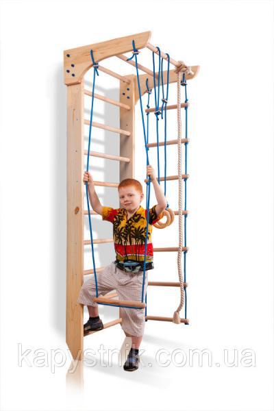 Детский спортивный уголок  ТМ SportBaby: «Kinder 2-220» (Украина)