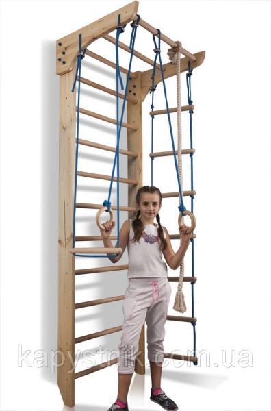 Детский спортивный уголок ТМ SportBaby: «Kinder 2-240» (Украина)