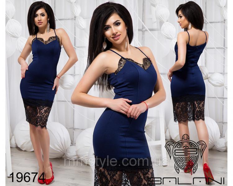 Облегающее платье - 19674