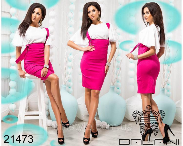Стильный юбочный костюм - 21473