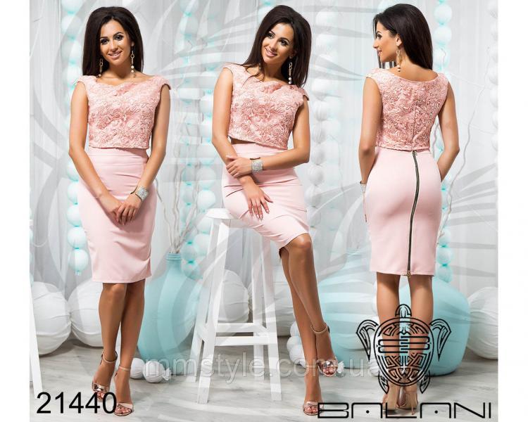 Элегантный юбочный костюм - 21440