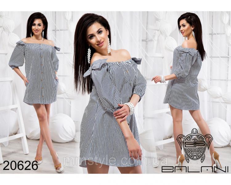 Летнее свободное платье - 20626