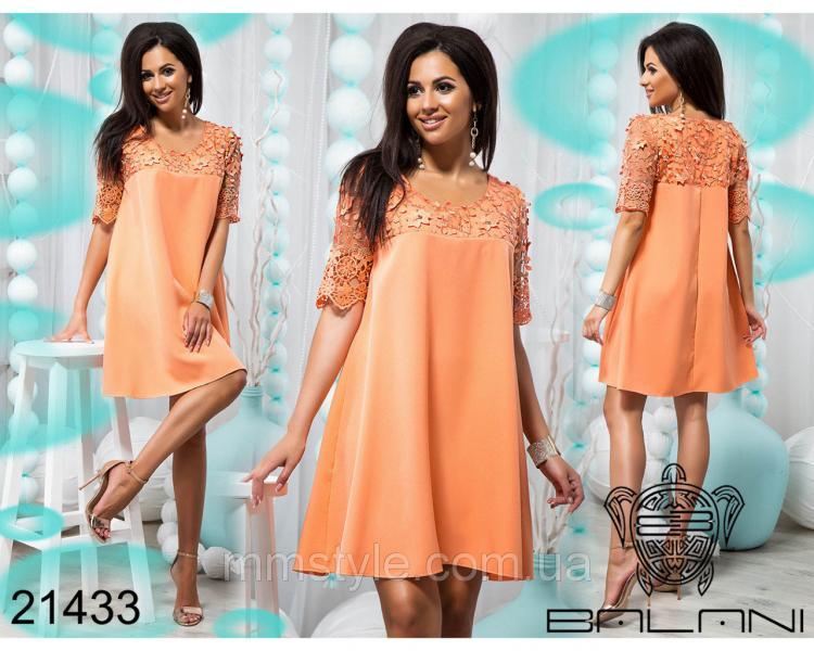 Короткое платье свободного кроя - 21433