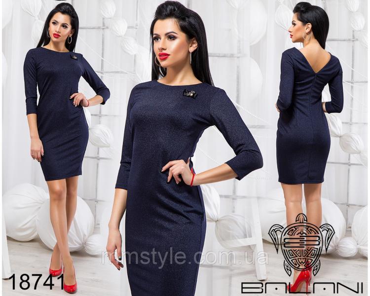 Элегантное облегающее платье - 18741