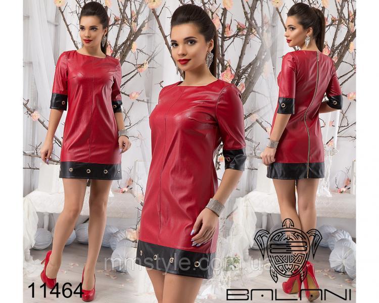 Элегантное  платье  -  11464