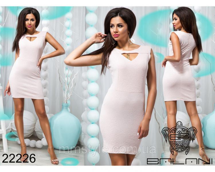 Платье с вырезом на груди - 22226