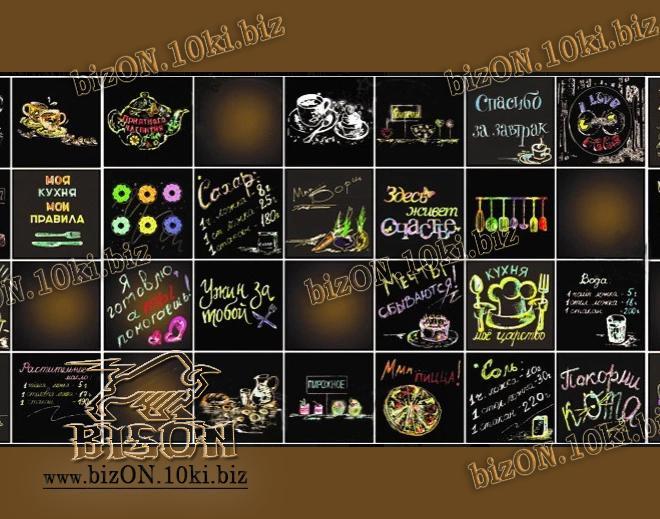 Фото Листовые панели ПВХ Панно «ГРИФЕЛЬНАЯ ДОСКА» (3 листа в комплекте)   Листовые панели ПВХ