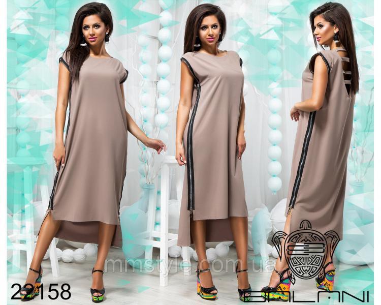 Платье со змейками по бокам - 22158