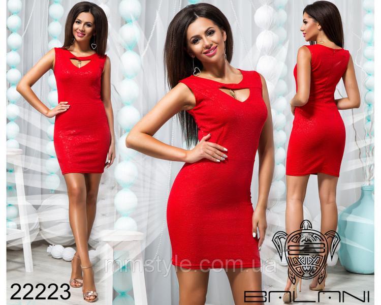 Платье с вырезом на груди - 22223