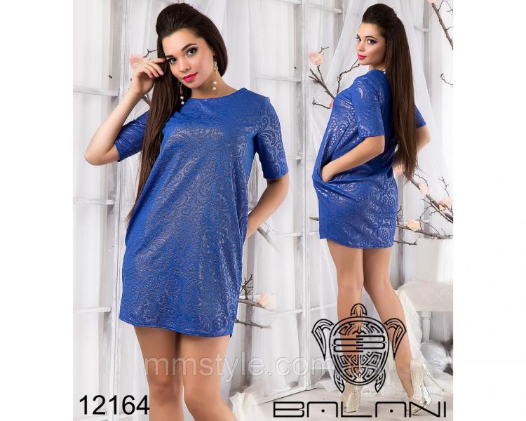 Платье  бочонок  -  12164