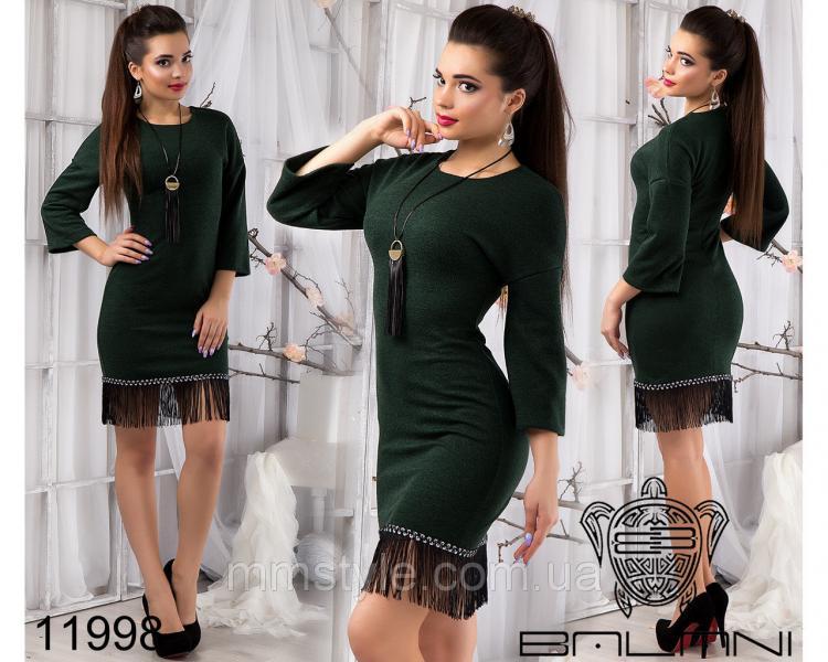 Платье  с  бахрамой  -  11998
