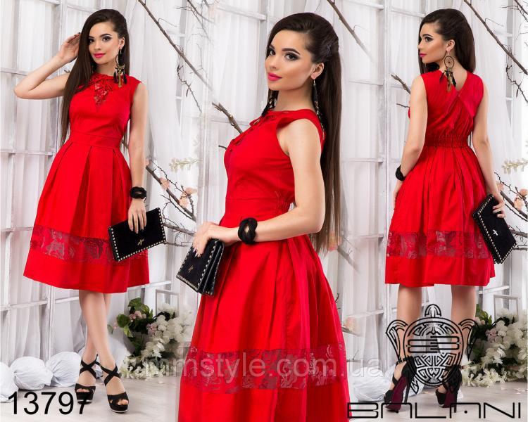 Пышное  летнее  платье  -  13797