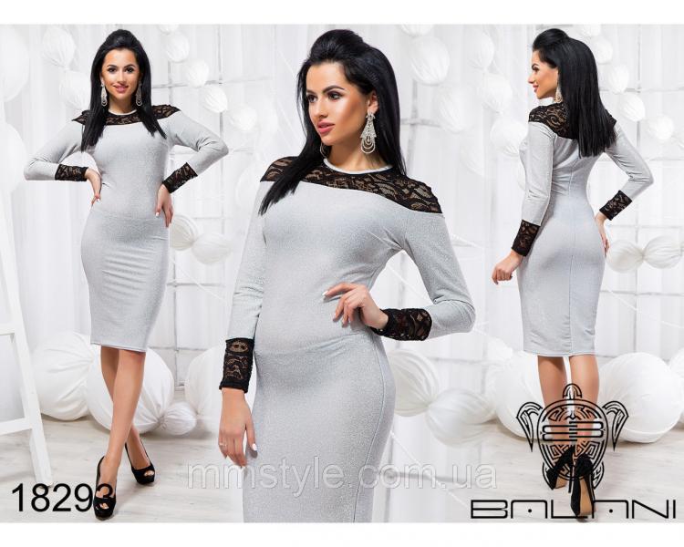 Элегантное облегающее платье - 18293