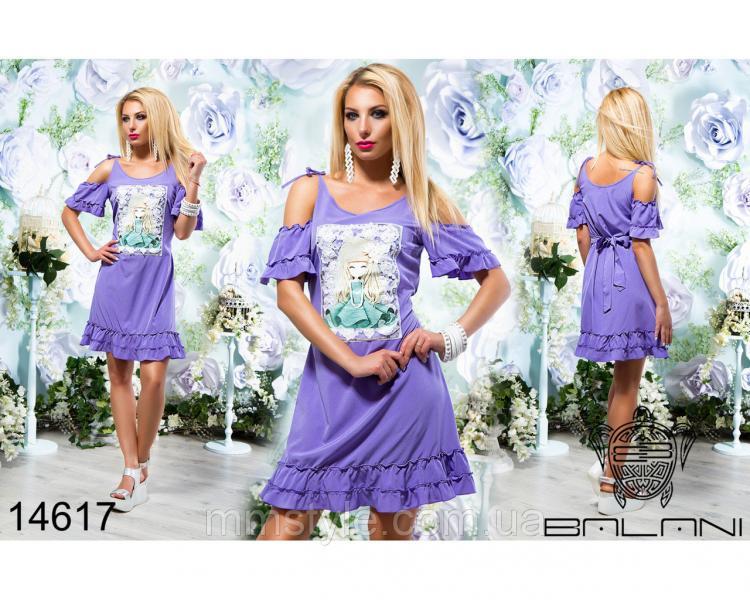 Платье  с  воланом  -  14617