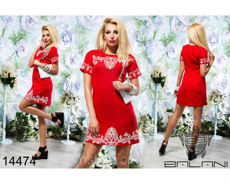 Платье  с  коротким  рукавом  -  14474