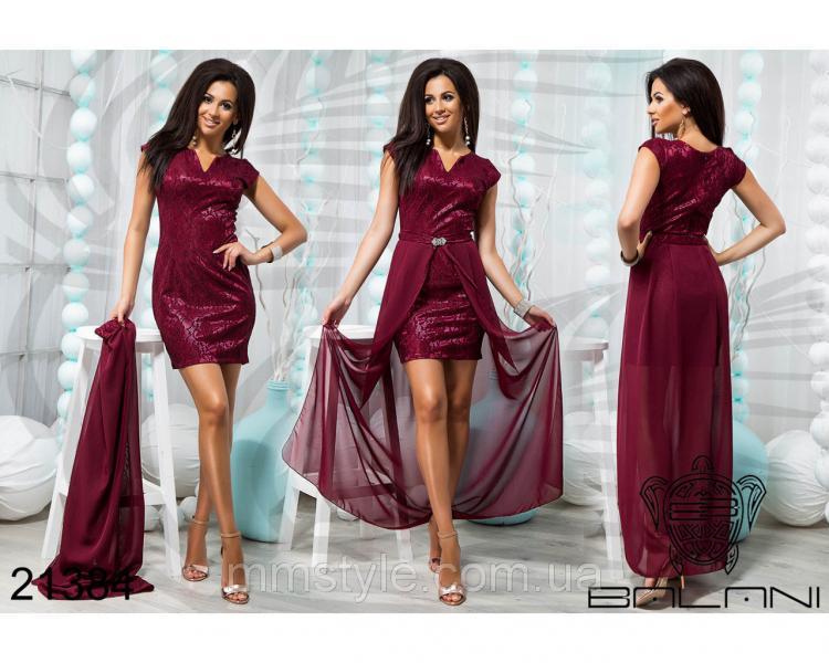 Облегающее платье со съемной юбкой - 21384