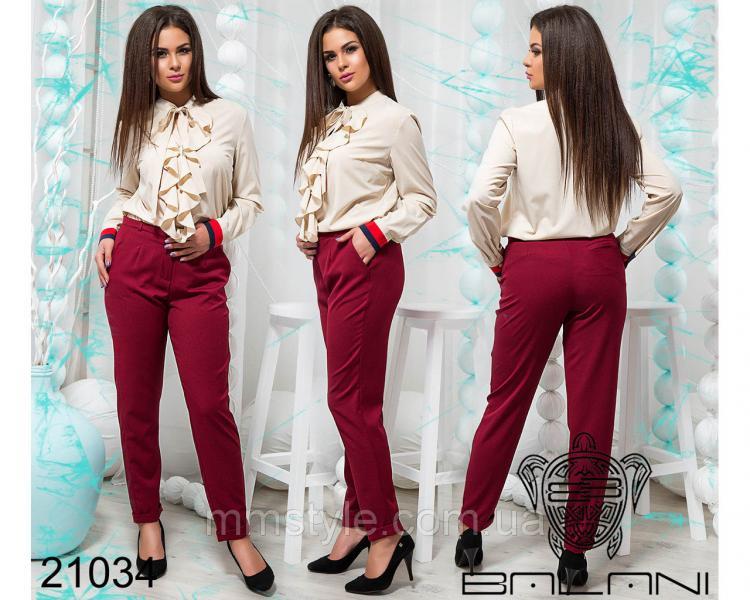 Элегантные брюки - 21034