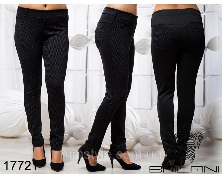 Стильные брюки - 17721