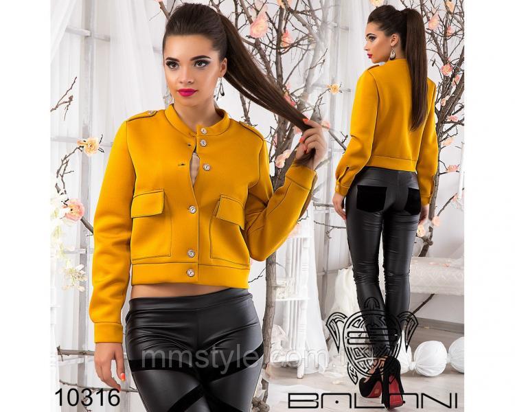Яркий  пиджак  -  10316