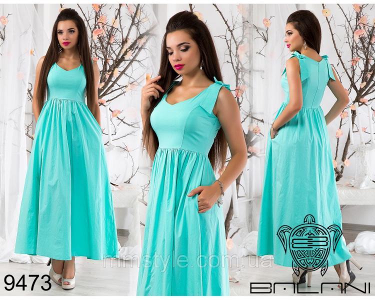 Элегантное  платье  в  пол  -  9473
