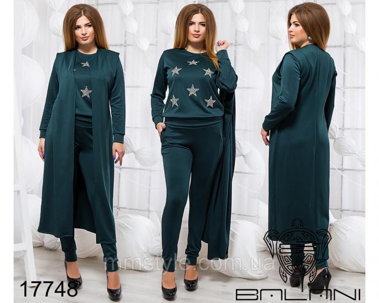 Элегантный костюм тройка - 17748