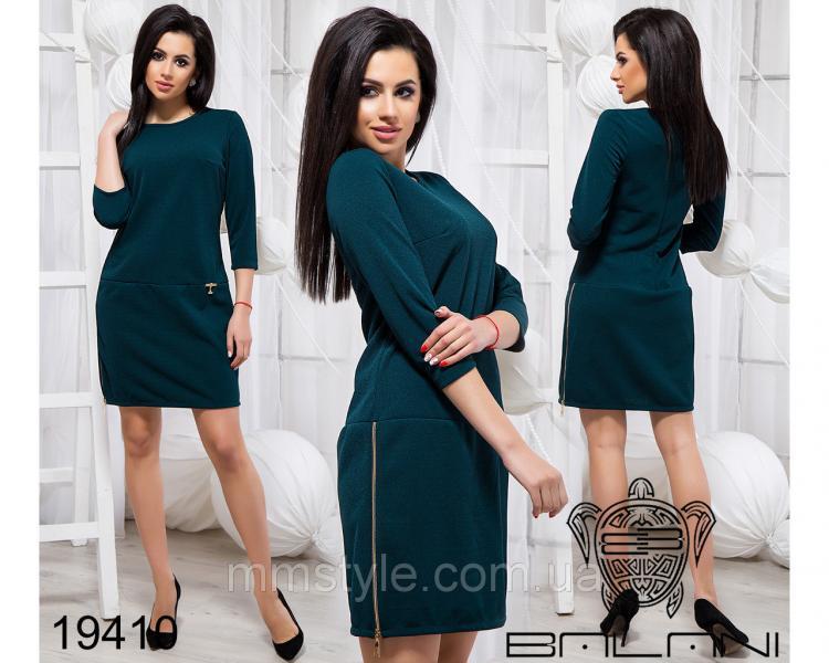 Стильное короткое платье - 19410