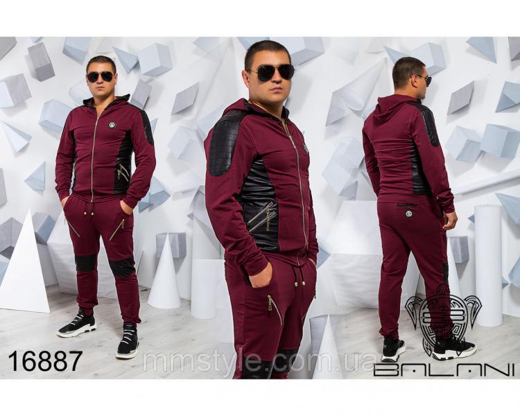 Мужской спортивный костюм - 16887, Замеры изделия указаныниже: