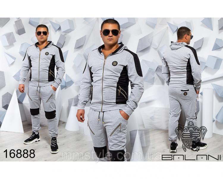 Мужской спортивный костюм - 16888, Замеры изделия указаныниже: