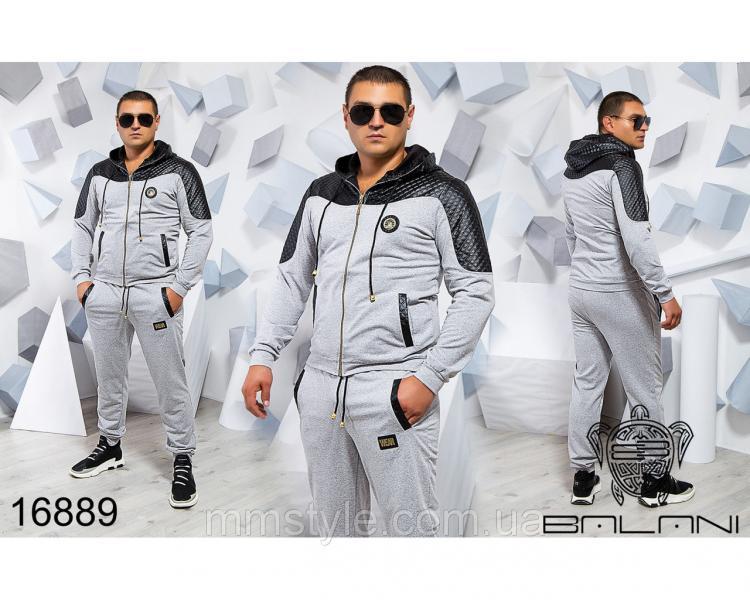 Мужской спортивный костюм - 16889, Замеры изделия указаныниже: