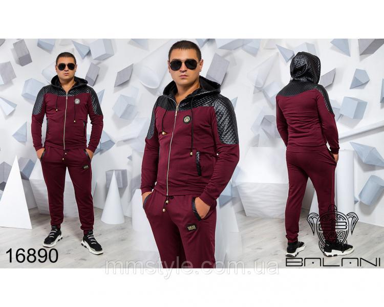 Мужской спортивный костюм - 16890, Замеры изделия указаныниже: