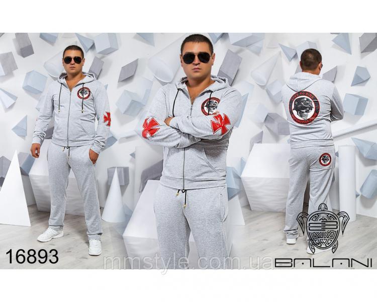 Мужской спортивный костюм - 16893, Замеры изделия указаныниже: