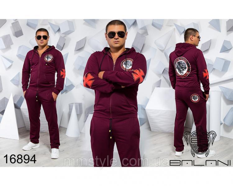 Мужской спортивный костюм - 16894, Замеры изделия указаныниже: