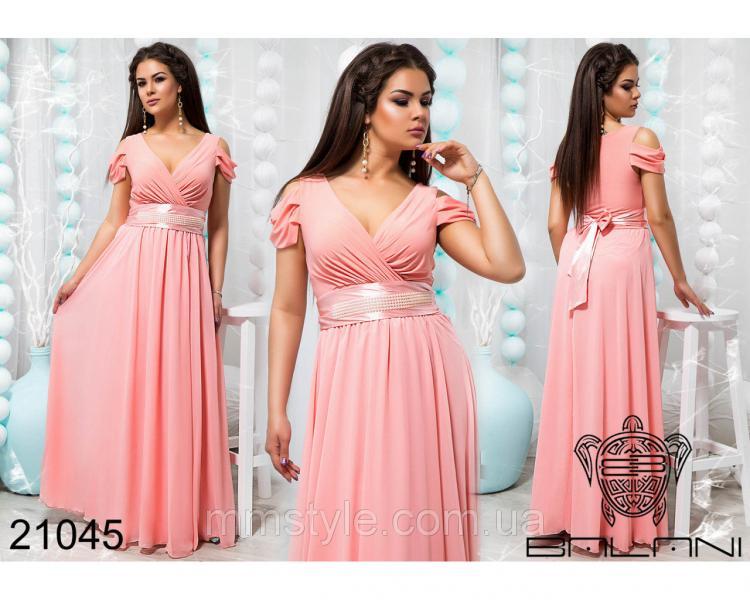 Шикарное вечернее платье - 21045
