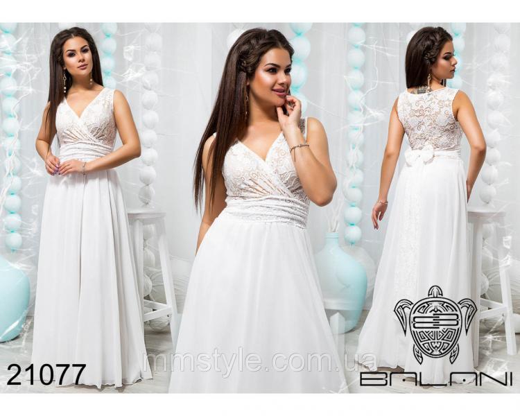 Стильное вечернее платье - 21077