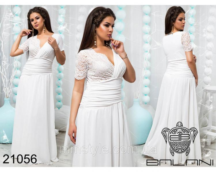 Стильное вечернее платье в пол - 21056