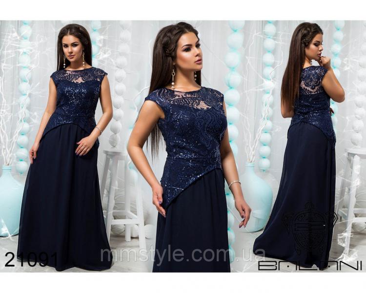 Шикарное вечернее платье в пол - 21091
