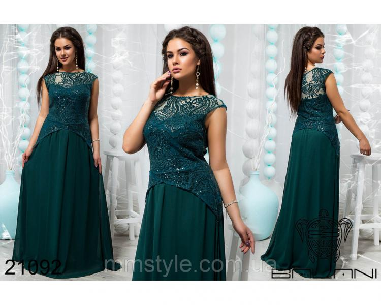 Шикарное вечернее платье в пол - 21092