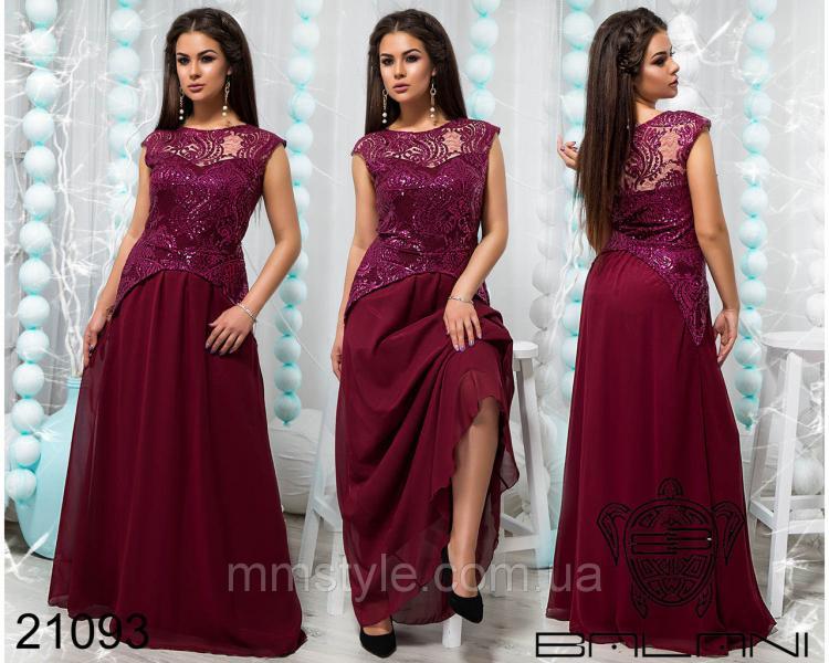 Шикарное вечернее платье в пол - 21093