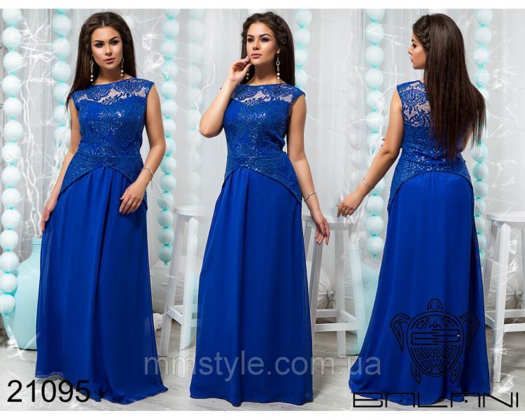 Шикарное вечернее платье в пол - 21095