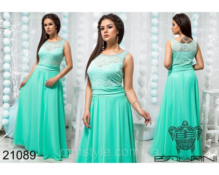 Элегантное вечернее платье - 21089
