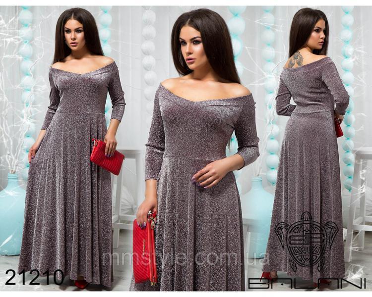 Шикарное платье в пол - 21210