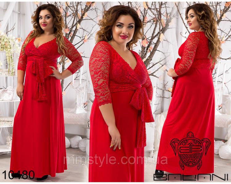Вечернее  платье  в  пол  -  10480