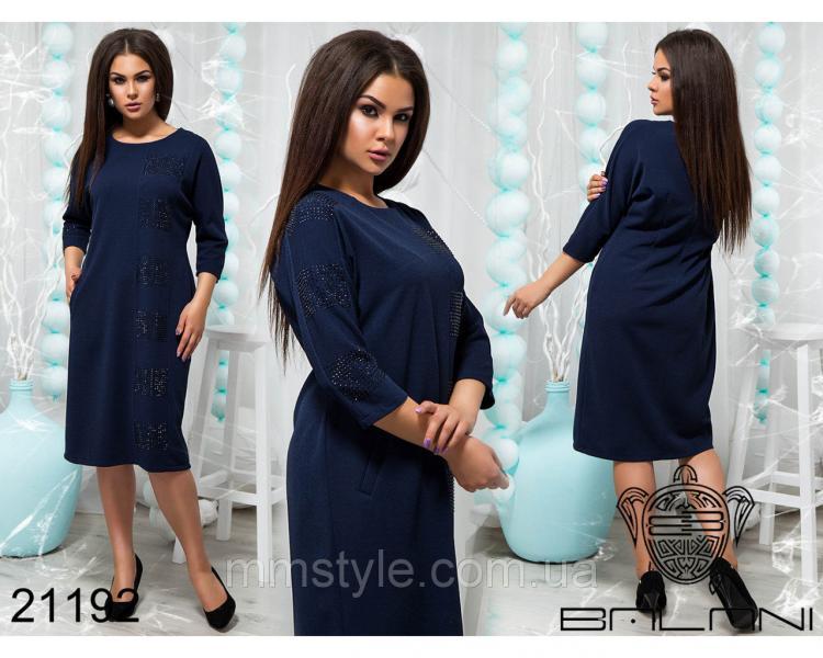 Шикарное короткое платье - 21192