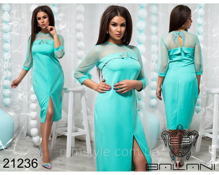 Деловое платье с разрезом - 21236